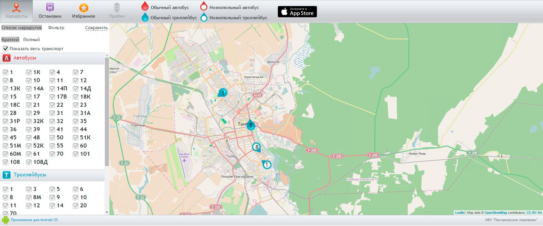 Маршрут автобуса 503 на карте Москвы